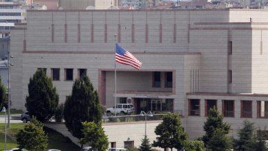 السفارة الأمريكية في تركيا