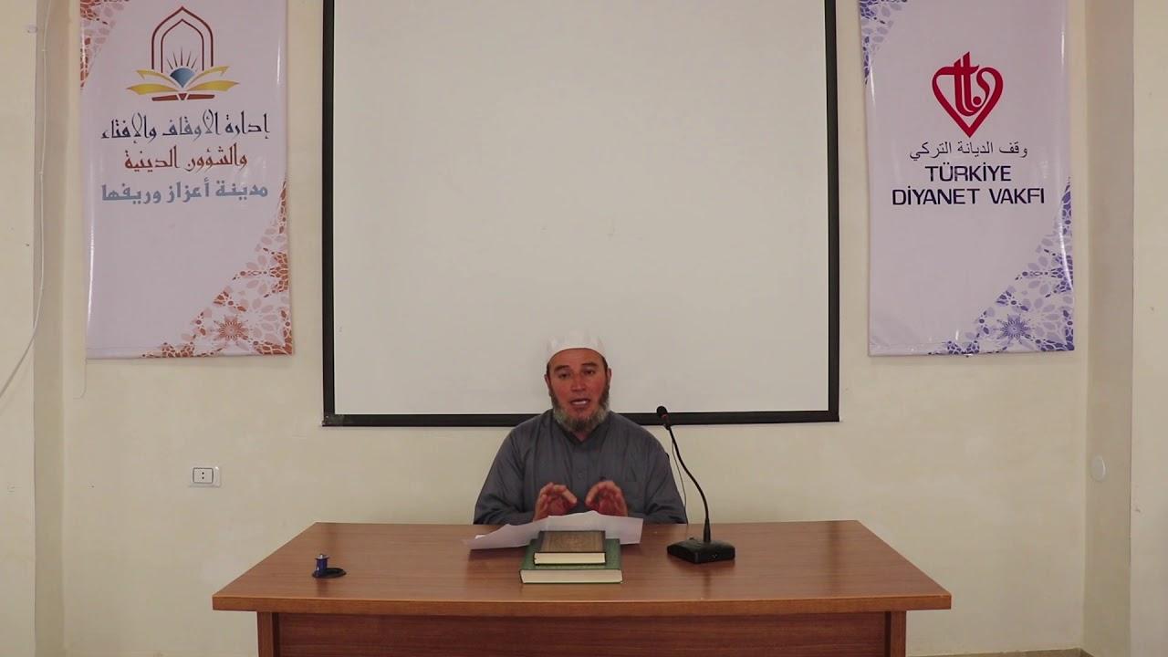 الشيخ عبد الرحمن الصدير