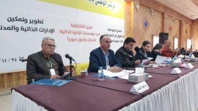 صورة انعقاد المؤتمر الوطني لأبناء الجزيرة والفرات