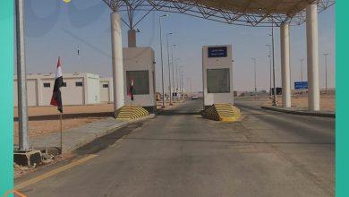 صورة عقب الغزو العراقي للكويت وبعد سنوات طويلة.. افتتاح المعبر الوحيد بين السعودية والعراق