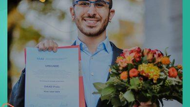 صورة دعوات رسمية لترحيل لاجئين من ألمانيا بعد أحداث باريس وفيينا
