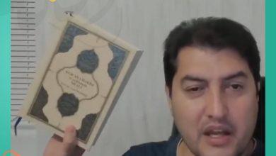 صورة يوتيوبر تركي يهين القرآ ن ويمزّقه.. والسلطات التركية تتحرك