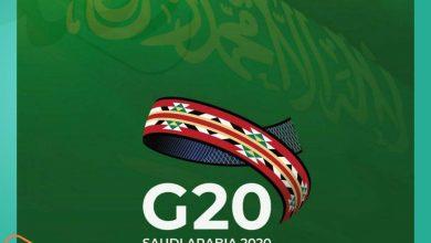 صورة للمرة الأولى تستضيفها دولة عربية وتُعقد اجتماعاتها عن بعد .. قمة العشرين في السعودية تواجه تحديات العام الأصعب