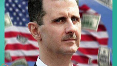 صورة أمريكا تخصص مكافآت فيما يتعلّق بالعقوبات على بشار الأسد