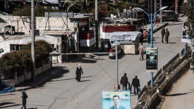 صورة اعتقال عدد من التجار من قبل النظام السوري
