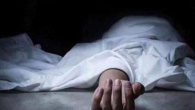 """صورة """"اتصل بالشرطة وأخبرهم"""".. مقتل سيدة سورية على يد زوجها في ألمانيا"""