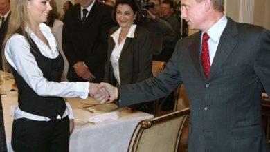 صورة كم يبلغ راتب عشيقة الرئيس الروسي فلاديمير بوتين؟
