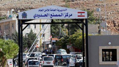 صورة بشكل رسمي.. شروط جديدة للسوريين الراغبين بدخول الأراضي اللبنانية