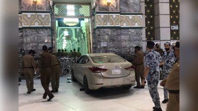 صورة بالصور.. الكشف عن هوية قائد السيارة التي اقتحمت الحرم المكي