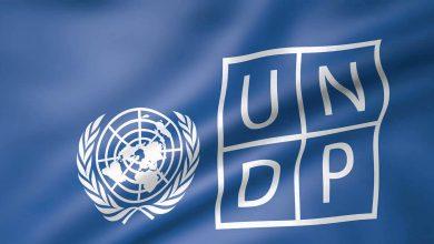 """صورة برنامج الأمم المتحدة الإنمائي في سوريا """"UNDP"""" يطلق مشروع """"المجموعات النسوية السورية"""""""