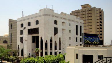 """صورة دار الإفتاء المصرية تحذّر من حديث خاطئ متداول منسوب للنبي """"محمد"""" (صورة)"""