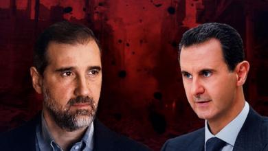 صورة النظام السوري يشكل مجلس إدارة جديد للسوق الحرة