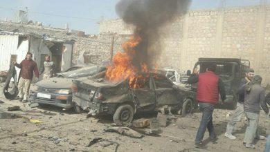 صورة بالفيديو.. عشرات القتلى والجرحى من المدنيين بانفجارين في ريف حلب