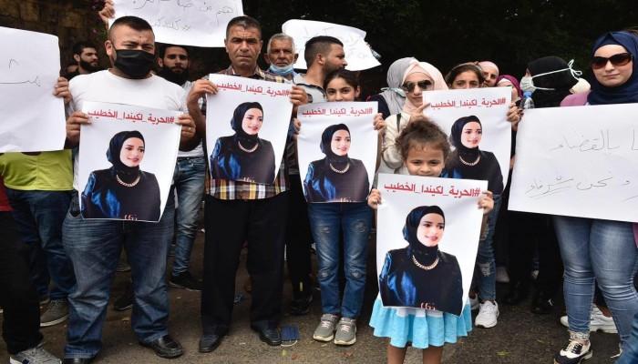 """الناشطة اللبنانية """"كيندا الخطيب"""""""