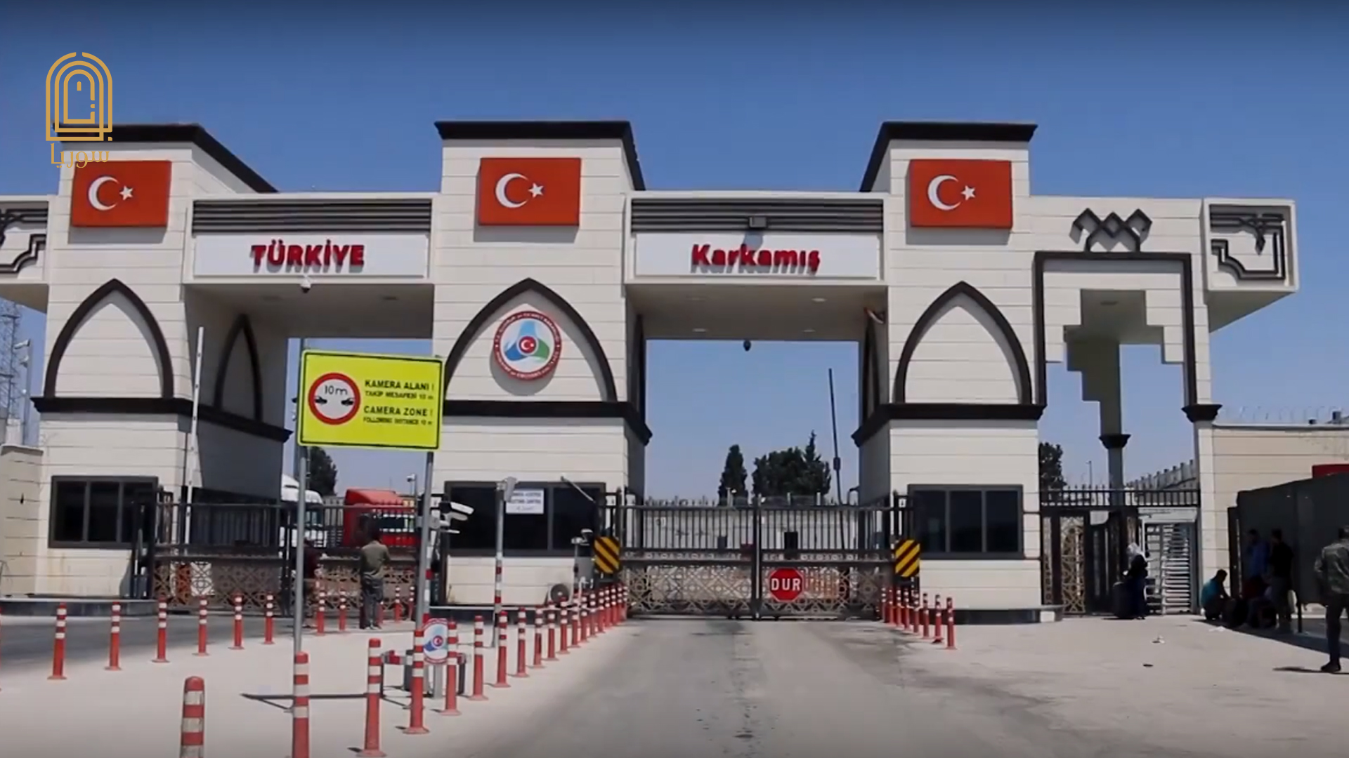 """معبر """"جرابلس"""" الحدودي بين سوريا وتركيا"""
