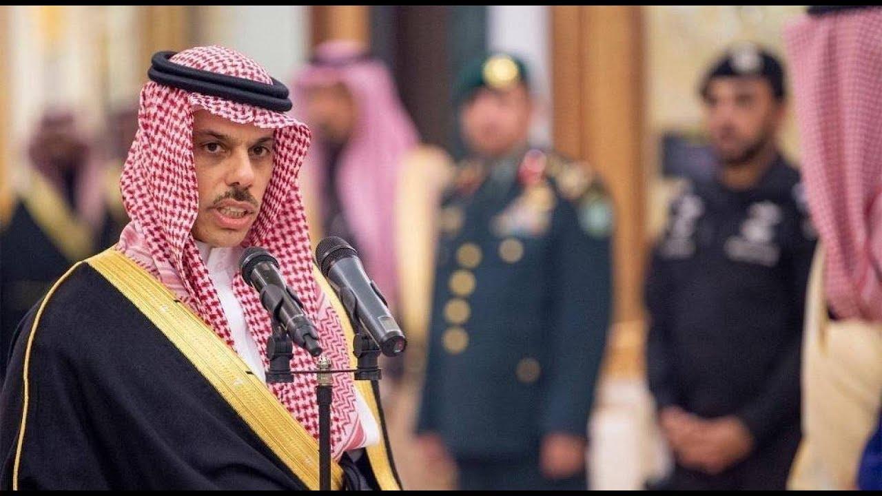 وزير الخارجية السعودي الأمير فيصل بن فرحان بن عبد الله